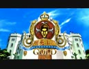 PlayStation Home 照英王国GOLD#04