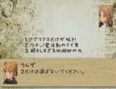 【ゆっくり】 呆れるほどハッピーなFFT Ch2 第5話 芋と女戦士 【FFT】