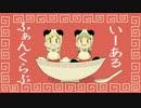 いーあるふぁんくらぶ を 描いて 歌ってみた by 周平 (動画:れぇ) thumbnail