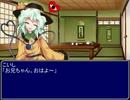 【東方】誘われてユクモ村 オープニング【MH】 thumbnail