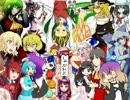【東方4コマリレー】夏祭り合作SP2012【8月32日】