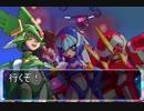 ロックマンゼロ3 ストーリー動画 10.スクラップ・ビート/反撃