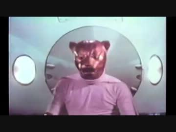 幻の特撮】豹(ジャガー)マン&a...
