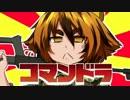 寅丸三等兵の戦争 BF3 CQ編 【ゆっくり実況】 thumbnail