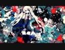 【塗り潰せ】 無い 歌い直してみた【えいちぴよこ】 thumbnail