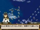 第40位:【アイマス×提督の決断ⅣPK】八八艦隊偶像物語 第二十話 thumbnail