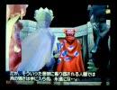FF4DSエッジ覚醒(対ルビカンテ前会話)他 thumbnail