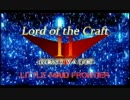 【Minecraft戦争部】Lord of the craft Ⅱ-リノヴァティオ- Part 14-