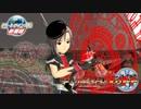 【アイドルマスター】アイドルライナーXIVウィザード【魔法】 thumbnail