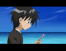 ながされて藍蘭島 第13話「会いたくて、行人」