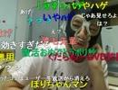 【ニコニコ動画】20120904 暗黒放送P 死んだ人間を出すな!放送を解析してみた