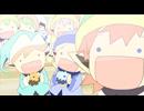 人類は衰退しました 第10話「妖精さんたちの、ちきゅう」 thumbnail