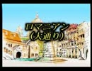3DOの神ゲー王国のグランシェフ 実況その13 thumbnail