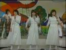 70年代女性アイドル集 パート2