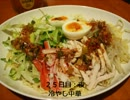 【ぬるく】食費1ヶ月5千円最終週【たまに猫】