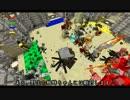 【Minecraft】大乱闘! 第4回マイクラキャラバトルロイヤル 【ゆっくり】 thumbnail