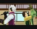 【MMD戦国BASARA】トゥインクルxトゥインクル~瀬戸内の歌姫達~