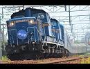 【ニコニコ動画】【迷列車】Last Express Ⅰ「迷北7」を解析してみた
