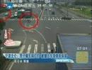 【衝撃映像】【43】交通事故やアクシデント集