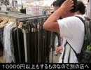 【ニコニコ動画】気まぐれ鉄道小ネタPART75-2 またまた長野に行ってくる【2日目】を解析してみた