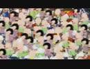 三洋物産(サンスリー) CRおそ松くん(しーあーるおそまつくん) PV