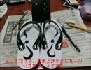 【ニコニコ動画】【季節外れの】イケモメンビーサン作ってみた【如月 翔】を解析してみた