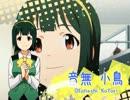 "ave;new feat. SAKURA Saori ""true my heart"" feat. Kotori"