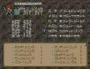 エストポリス伝記2 マキシム一人旅14