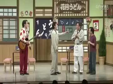 新喜劇ボンバー!!