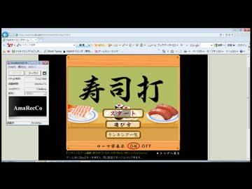 寿司タイピング練習 小学生から始める無料のローマ字タイピング練習アプリ