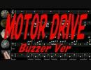 【Buzzer】MOTOR DRIVE【カバー曲】