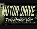 【Telephone】MOTOR DRIVE【カバー曲】