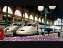 【ニコニコ動画】ゆっくりさんと巡る世界迷列車紀行3 ~情熱の赤 白い希望~を解析してみた