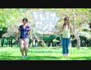 【おれと】ドレミファロンド踊ってみた【@小豆】 thumbnail