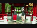 【林檎酢・おれと】いーあるふぁんくらぶ踊ってみた【オリジナル振付】