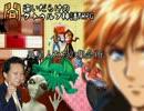 間違いだらけのクトゥルフ神話TRPG  Part.12【ゆっくり×CoC】 thumbnail
