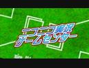 【訛り実況】 ニコニコ実況ゲームセンター参加してみた 【オリジナルPV】