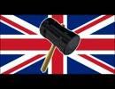 【ニコニコ動画】【ハンマー0f】英国槌弾兵【英国擲弾兵】を解析してみた