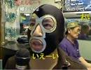 【ニコニコ動画】20120911-2 暗黒放送P フィリピン店でアイスを配る放送 2/3を解析してみた