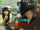 【ニコニコ動画】20120911-2 暗黒放送P フィリピン店でアイスを配る放送 3/3を解析してみた