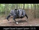【ニコニコ動画】BigDogの最新型と最速ロボットを解析してみた