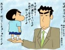 藤原啓治 メドレー【良曲7曲】