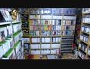 【2012 Game Room Tour】ゲーム部屋&コレクション部屋紹介動画【saiのルームツアー2012.9】Part1