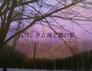 【初音ミク】八月、夕立雨と君の影【オリジナル】 thumbnail