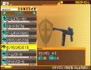 【呟き】メカロボ好きな狐が機動戦士ガンダムAGE実況プレイ07【実況】
