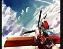 Sky of Beginning/うだうだ万歳×やうゆん【歌ってみた】 thumbnail