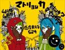 【作業用BGM】名曲30曲VOCALOIDメドレー