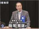 【拉致問題アワー】9.2 国民大集会Part1 ~諦めたら終わり[桜H24/9/12]