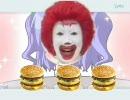 マクドナルドのハンバーガーを食べればいいよ!