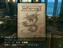 FF12 上高画質&高音質【093】討伐:マリリス thumbnail